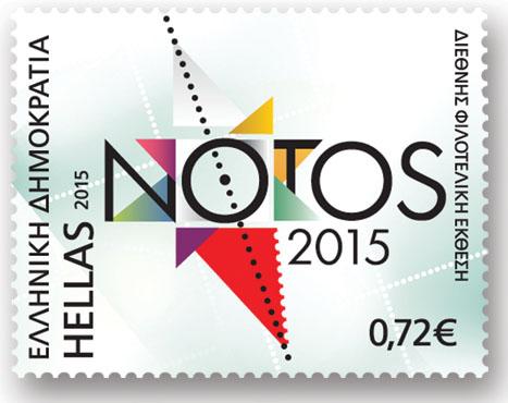 stamp_072